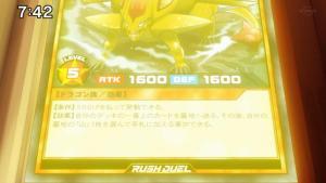 Yama Arashi Ryuu (Mountain Storm Dragon) 0ee7a6b7