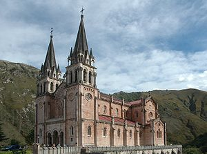 300px-CovadongaCathedral2
