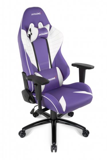 Lavender Gaming Chair : lavender, gaming, chair, Goedkoop, AKRACING,, Gaming, Chair, Leather, Lavender, Kopen, 0853845007914