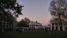 UVa at sunset