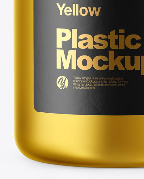 Download Metallized Plastic Jar Psd Mockup Yellow Images