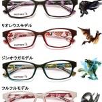 「ALOOK FACTORY」×「モンスターハンター4G」のコラボメガネが2014年12月19日(金)発売!