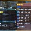 MHXおすすめ装備|上位中盤で作れる弓装備【集中・弱特・攻撃小・体力20】【あいるぅ様投稿】