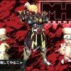 MHX見た目装備・男|頭と装備のギャップが光る!『地獄の料理長』【モンド様投稿】