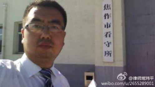 江月明:一人被捕,株连九族!维权律师常玮平家属何罪之有?