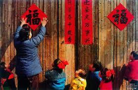 严家伟:闲话春节与春联