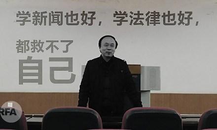 梁之:法学博士的跳楼抗议