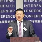 公民力量推荐杨建利在《国家评论》上评论中共百年的文章