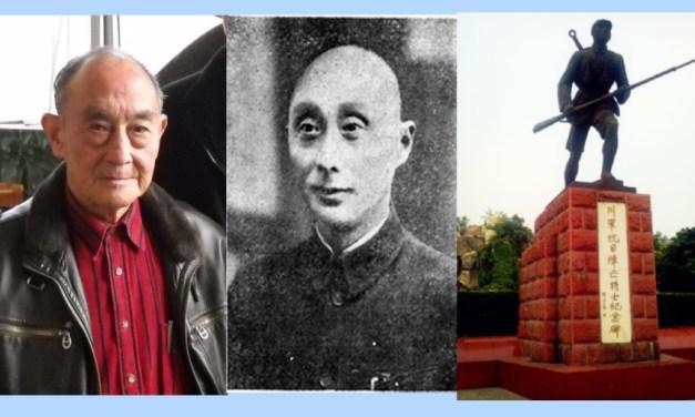 王凤昌:抗战名将王缵绪在中共政权下的遭遇