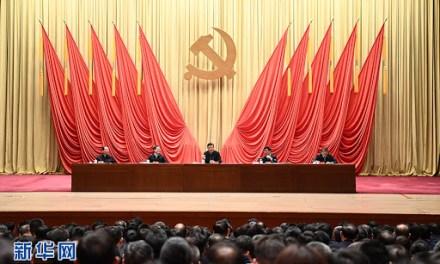 张杰:习近平大谈斗争与面临的三大挑战