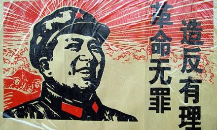 胡平:文革造反派是怎样被自己打败的? ——简评《文革群众运动的动员、分裂与灭亡——以社会运动学视角》