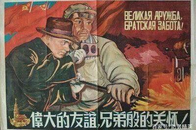 【中共百年联合征文之二】张青:中共夺江山关键在苏援