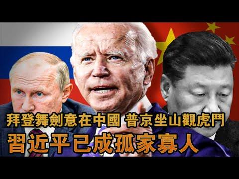 张杰:评美俄峰会