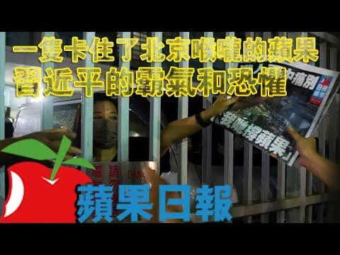 张杰:一只卡住了北京喉咙的苹果