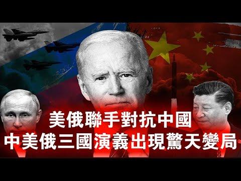 张杰:中共叛逃高官之谜