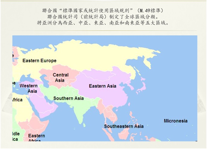 中共建黨背景:蘇俄的東亞總政策  ——盡一切可能加劇中日美三國的衝突