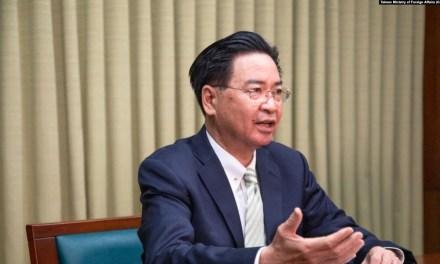 【VOA】台湾外长:台湾不是阿富汗,塔利班模式不管用