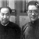 周傥:共产党统治下绝没有自由——记胡适和陈垣的一段历史公案