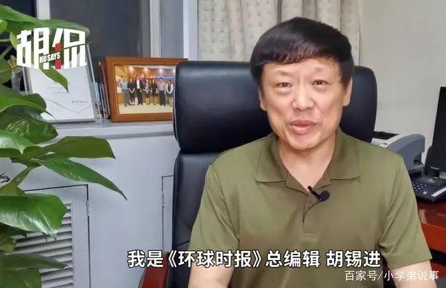 张智斌:如果哪天网传老胡跳楼,你会感到意外吗?