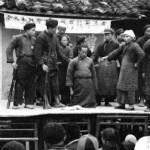 张青:谋财害命的大陆土改——土改七十年祭(之二)