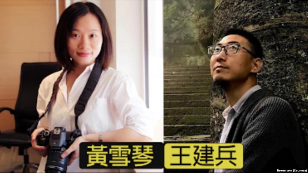 "【VOA】人权公益人士广州遭抓捕 恐被控""煽动颠覆国家""罪"
