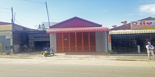 Veang Sreng | Shop Front For Rent
