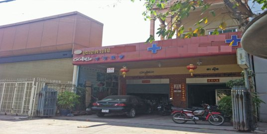 Boeung Trabek High School | Shop House For Rent