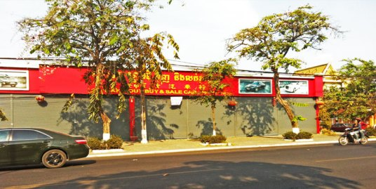 Preah Sisowath High School | Space For Rent
