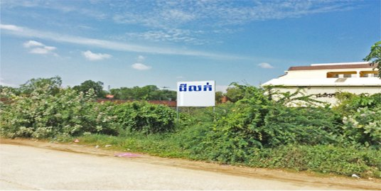 Oknha Mong Rithy St| Land For Sale