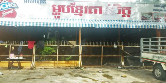 Near TVK Station| Shop For Rent