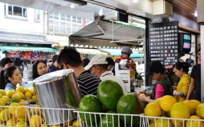 北門綠豆沙牛乳大王-宜蘭美食推薦《瘋臺灣宜蘭民宿網》