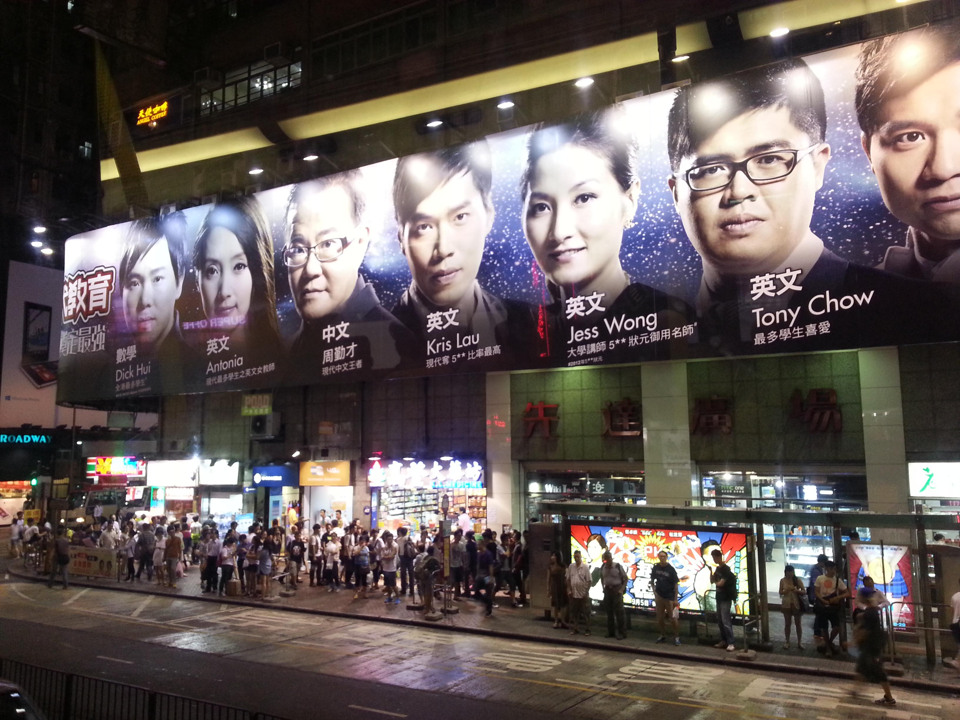 《字裡人間》: 一生 | 葉七城 | 香港獨立媒體網
