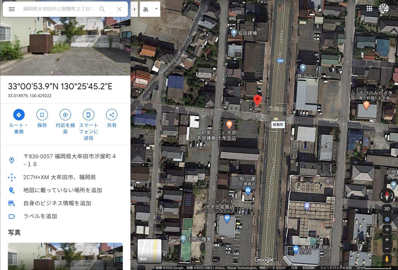 福岡県大牟田市大雨災害ボランティア詰め所所在地