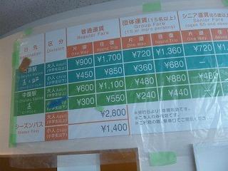 DVC00024.jpg