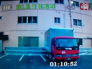 IMG_20120812_183021.jpg