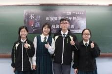C2順德聯誼總會鄭裕彤中學