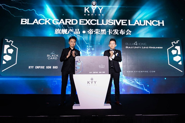 KYY_Black Card