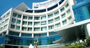 مستشفي العظام في تايلند