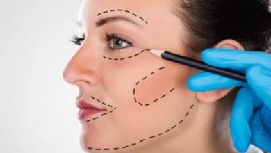 جراحة التجميل في تايلند