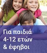 kids-4-12