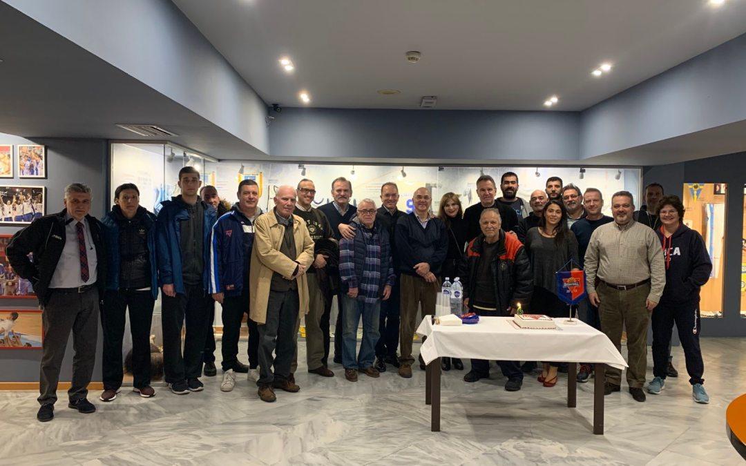 Το Μουσείο Μπάσκετ της Χ.Α.Ν.Θ. γιόρτασε τα γενέθλια του