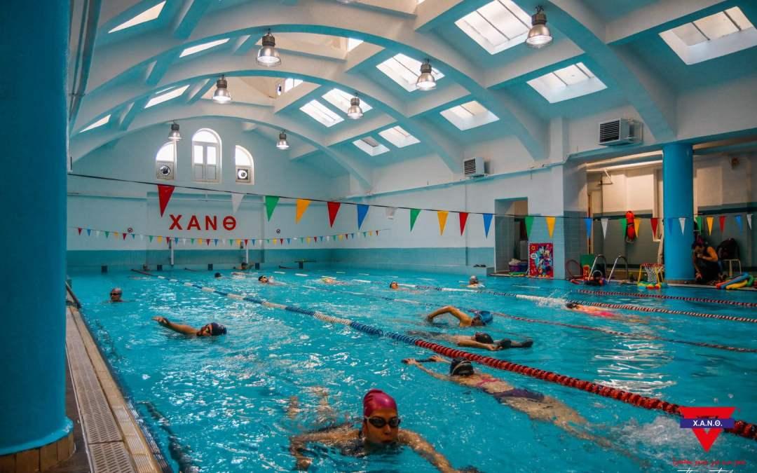 10+1 Λόγοι για να γραφτείτε στα προγράμματα κολύμβησης της Χ.Α.Ν.Θ.