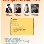 【作品紹介ブログ】「Double Tommy Saxophone Duo Live」演奏作品のご紹介