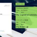 【新着情報】新譜発売のご案内《アシタカせっ記[Trb.5](AKI-C編曲)》