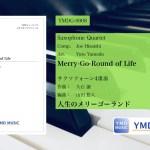 【ご案内】人生のメリーゴーランド[サクソフォーン4重奏]の在庫切れについて