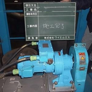 A image of サイクロ減速機分解整備