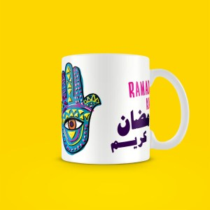 "YM Sketch Mug that says ""ramadan kareem"" and hand hamsa eye design made in Cairo Egypt"