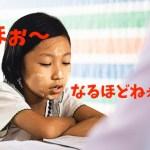 勉強中の女の子