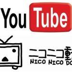 動画と生配信・生放送の違いは何?動画と配信・生放送の長所・短所を考えてみる