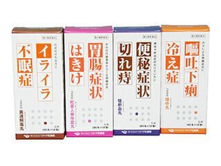漢方薬、富山の薬、サプリメント
